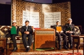 25 Europaweiter Koranrezitationswettbewerb - Avrupa Kurani Kerim Tilavet Yarismasi - Hagen 05.04.2013 (5)
