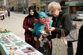 Gestatten Muslim 2017 | Buyrun ben Müslümanım 2017