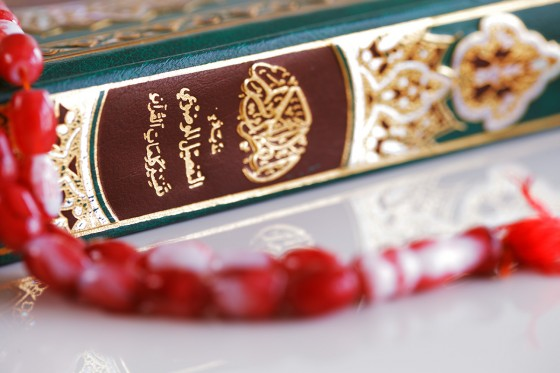 Koran Tasbih Rot