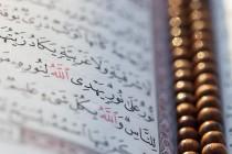 Kur'an Sayfası Tesbih Ahşap