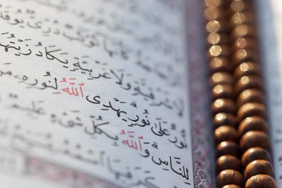 Koran Seite Tasbih Holz