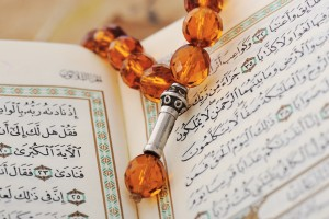 Koran Seite Tasbih Orange
