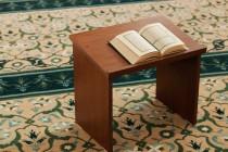 Rahla Koran